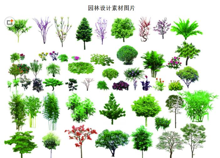 园林设计部分样式